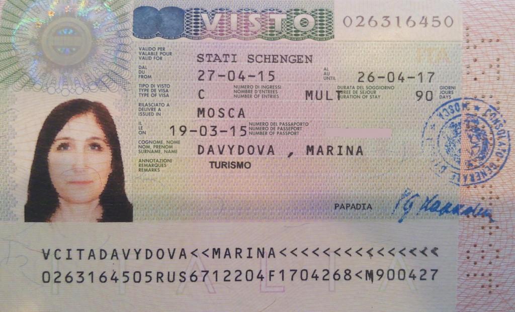 моя виза 1