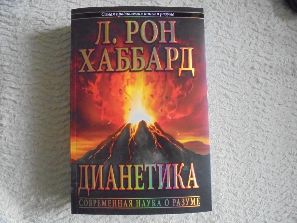 Подарок швейцарского друга ))) Буду очень умной